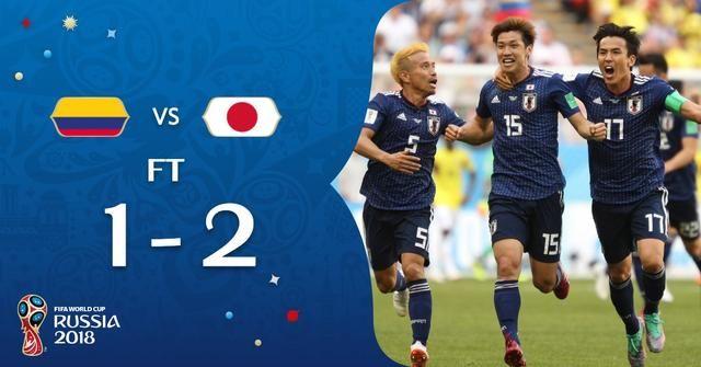 世界杯战报:红点套餐!日本2:1战胜10人哥伦比