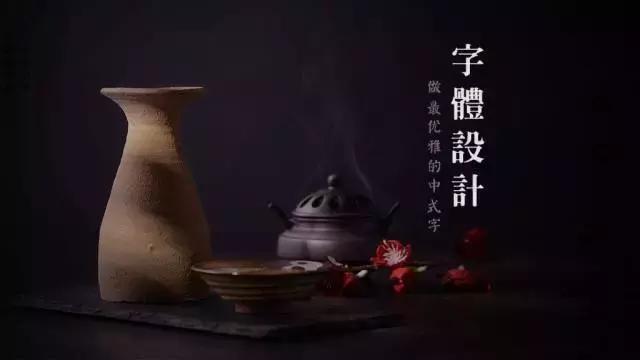 论排版设计,中文字体排版设计是a字母的字母美甲图案设计图片