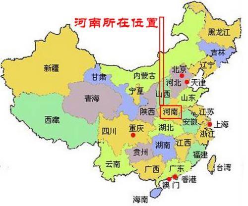 民国以来河南省地图变化,原来还有个平原省