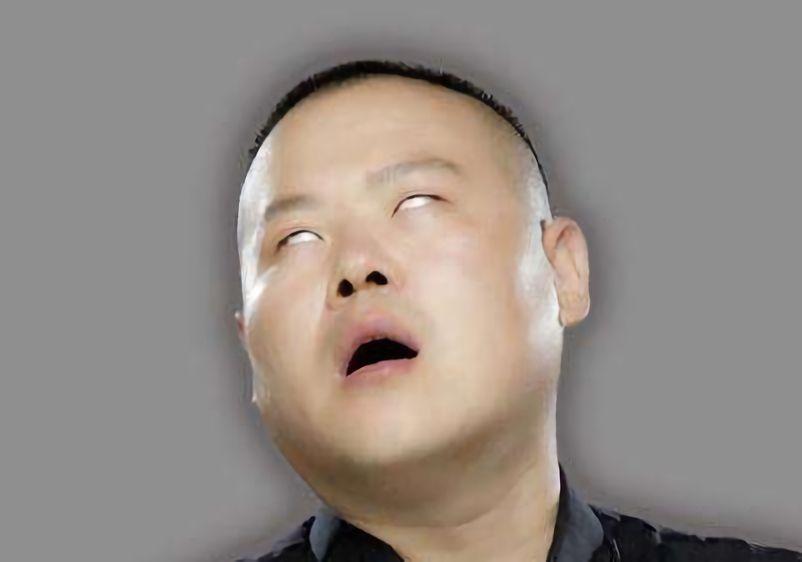 男星花式包子,高晓松卖萌,岳云鹏翻白眼,却都输自拍包脸卖表情可爱萌图片