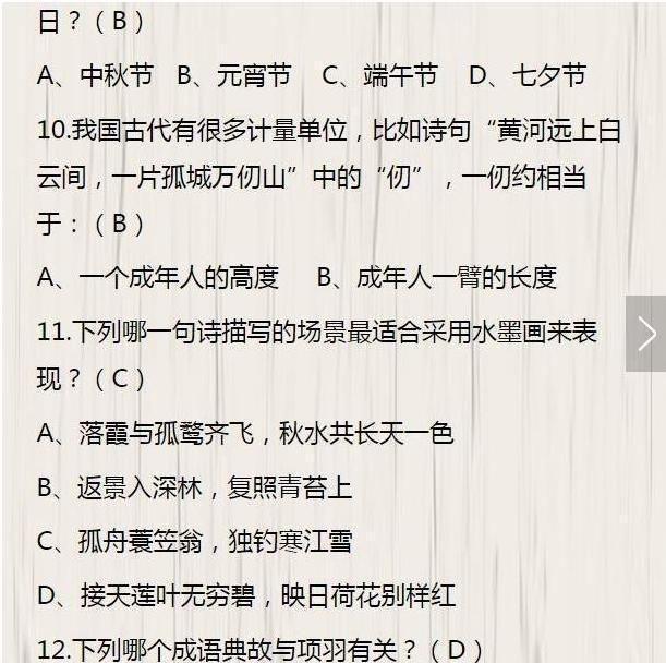 http://img2.shangxueba.com/img/uploadfile/20141022/10/707FC483C1C32FC404DF2B4A639C578E.jpg_教育 正文  xueba466 希望我们能共同培养出优秀能干的孩子.