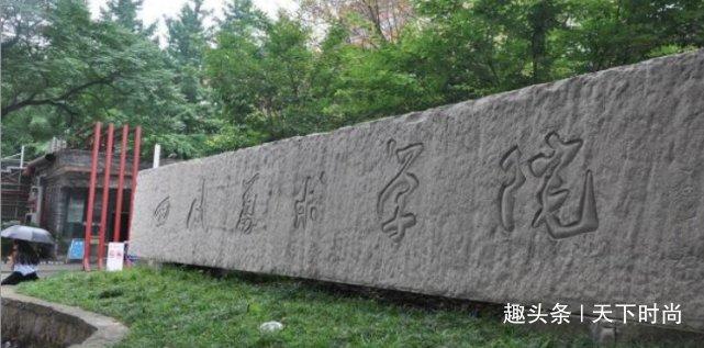 <b>中国最容易搞错的大学,身在重庆却以四川命名,学生:想去</b>