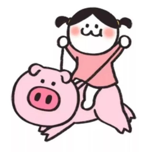 2019年元旦头像 2019猪年猪情侣头像可爱图片