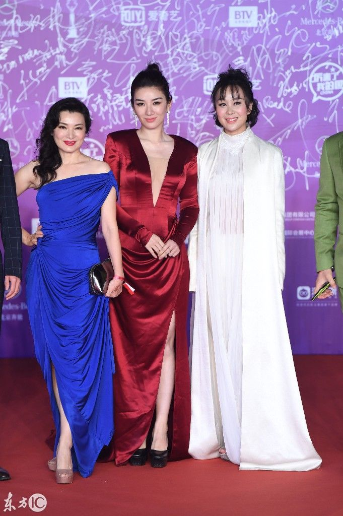 第八届北京国际电影节闭幕式红毯,舒淇黄璐陈