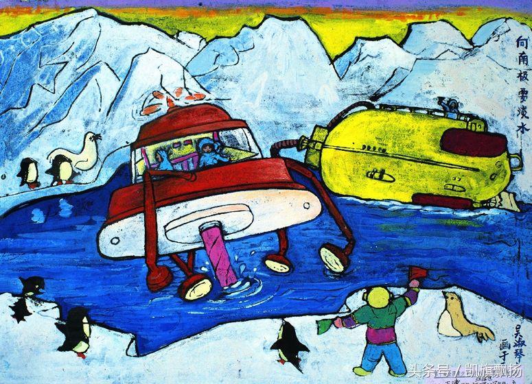 节水爱水护水主题绘画 科学幻想节水设计绘画 节水护水我行动手抄报图片