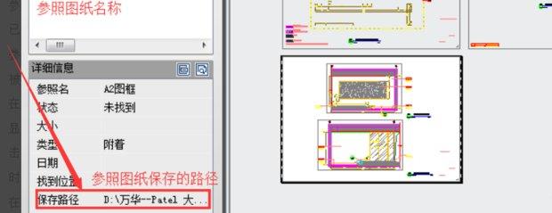 CAD图纸显示不全装修图纸外滩中海方法解决图片