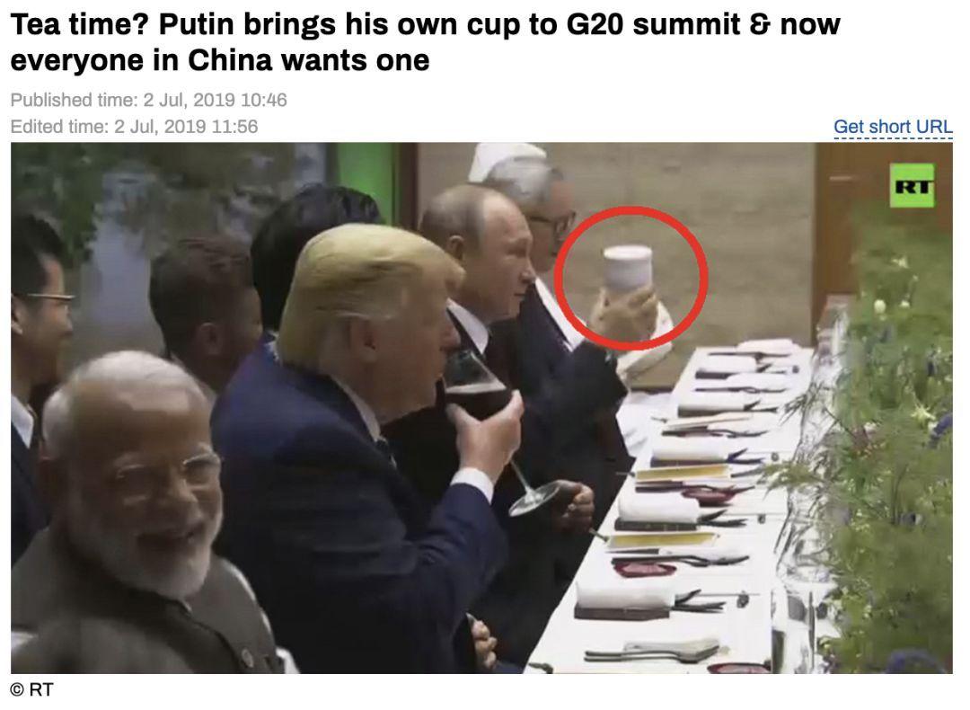 俄媒发现:普京同款保温杯在中国网上热销……_365体育