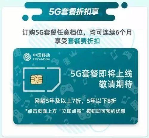 买了5g手机就能用5g了吗