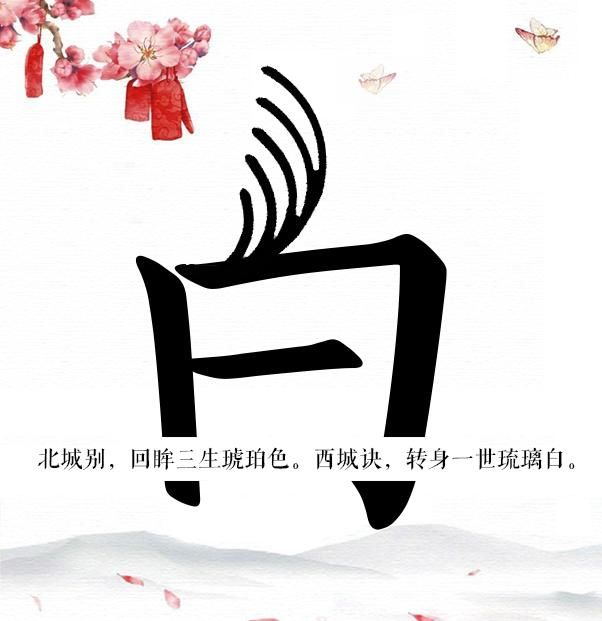 photoshop字体设计ps打造专属姓氏微信头像
