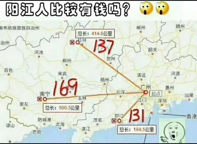 阳江有高铁吗_阳江有高铁么图片