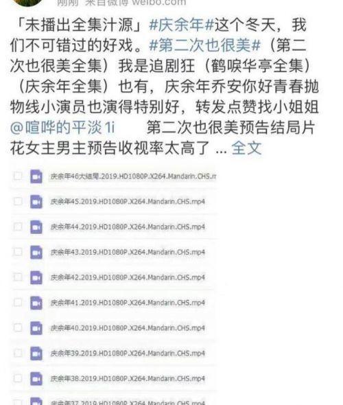 庆余年电视剧免费观看46