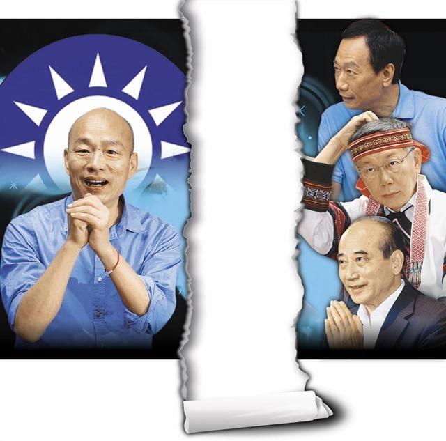 """蓝军集体焦虑 确定9月17日为""""整合摊牌日"""""""