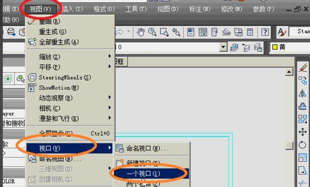 在cad布局中打开图框cad插入pws文件图片