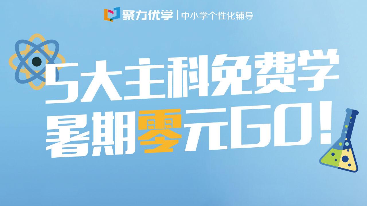 武汉各区小学期末考试时间确定!你家娃啥时候事迹小学教师图片