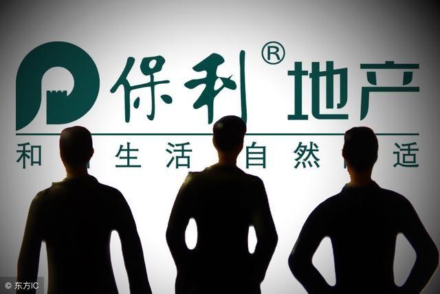 国企改革第一龙头:保利地产从18跌至12元,4月能否回到妖王宝座图片
