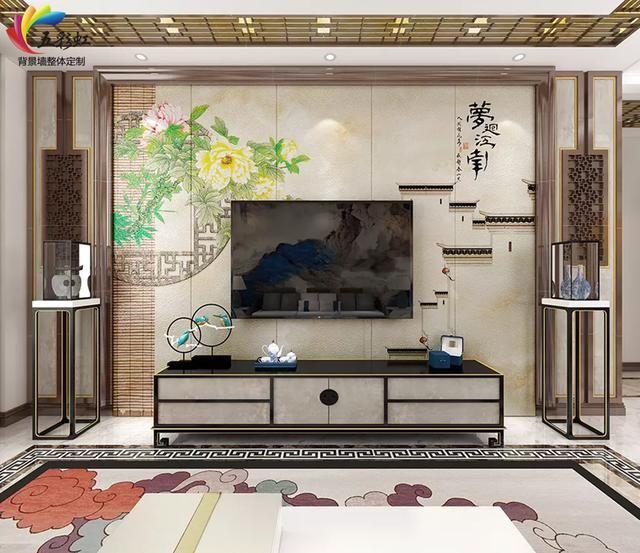 7,现代新中式客厅电视背9景墙装修效果图