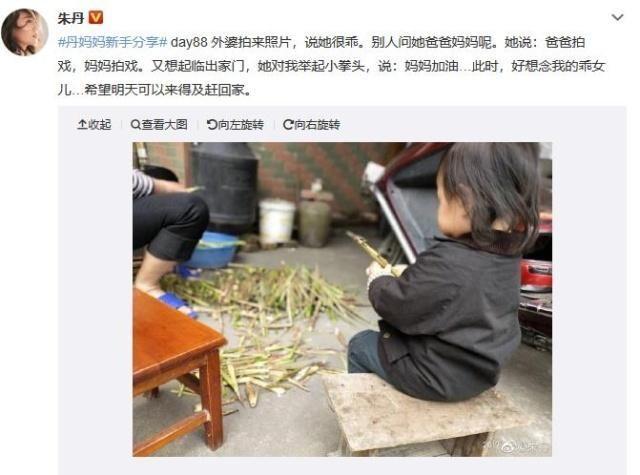 朱丹周一围收入千万,却不愿给农村的母亲翻新屋子?回应显情商!