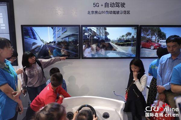"""外媒:从""""世界工厂""""到""""专利工厂"""" 中国成全球科技领域开拓者"""