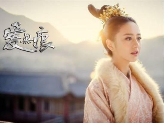 主演:林更新,林允儿,金桢勋,古力娜扎,贾青 11爱无痕 再现乱世年代里