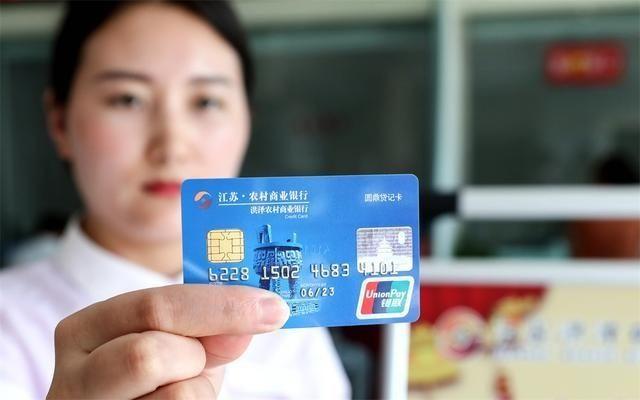 关于医保,北京农商银行和北京银行不是一个银行吧 爱卡汽车网论坛