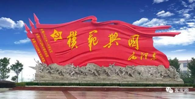 兴国县 同意兴国县将 埠头乡蕉田村,方太乡富坑村,兴莲乡莲塘村,永丰