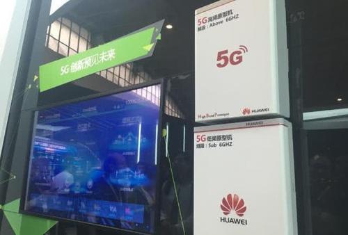 华为5G新品发布,手机目标2亿台,苹果或成5G