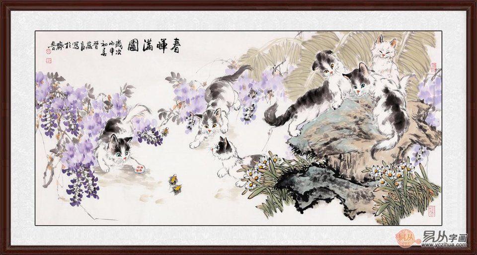 装饰客厅的字画 国画动物画吉祥又如意