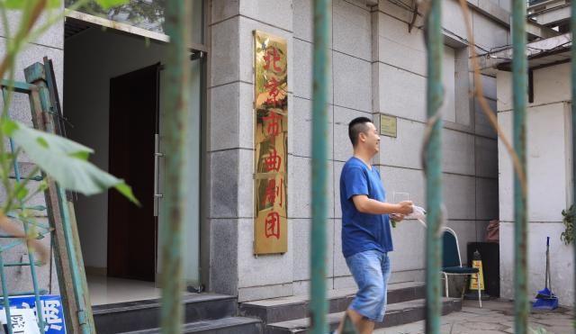 无固定排练厅,演员流失……谁还在唱土生土长的北京曲剧?