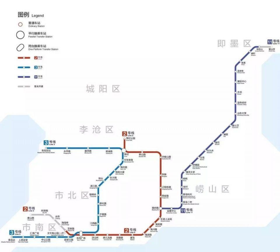 青岛地铁乘坐攻略!线路图,时间,票价,优惠,及一日,三日游票