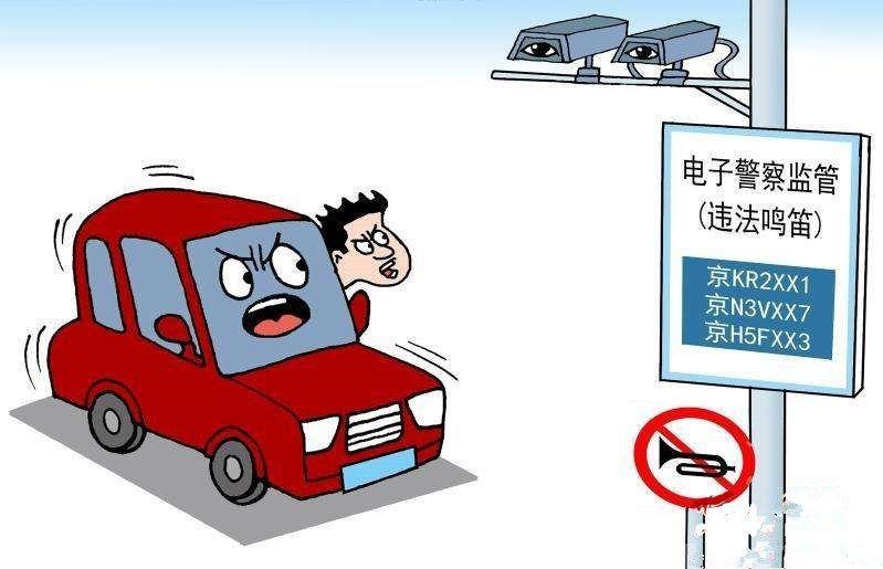 城市道路交通电子警察违法鸣笛抓拍系统!
