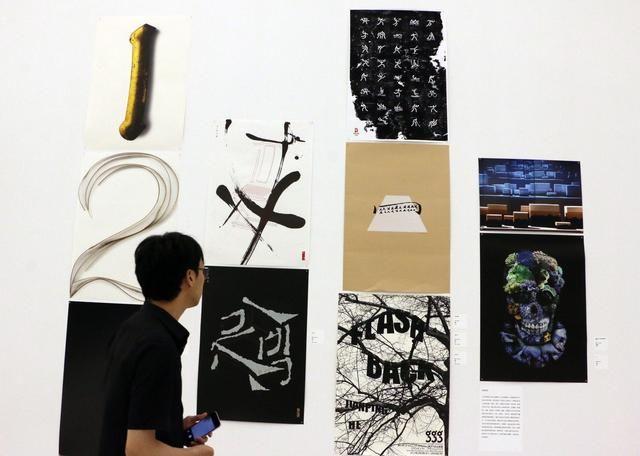 深圳设计周丨最感动:平面设计在中国agi china展