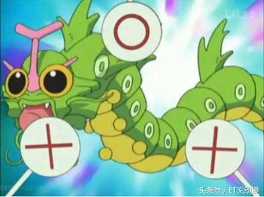 神奇宝贝融合进化,喷火龙变真红眼钢龙,看到绿毛暴鲤虫我笑了