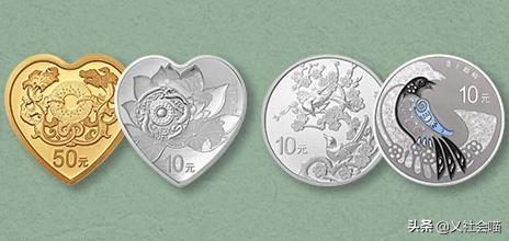 央行心形纪念币长啥样?价格多少?哪里可以买到央行心形纪念币?
