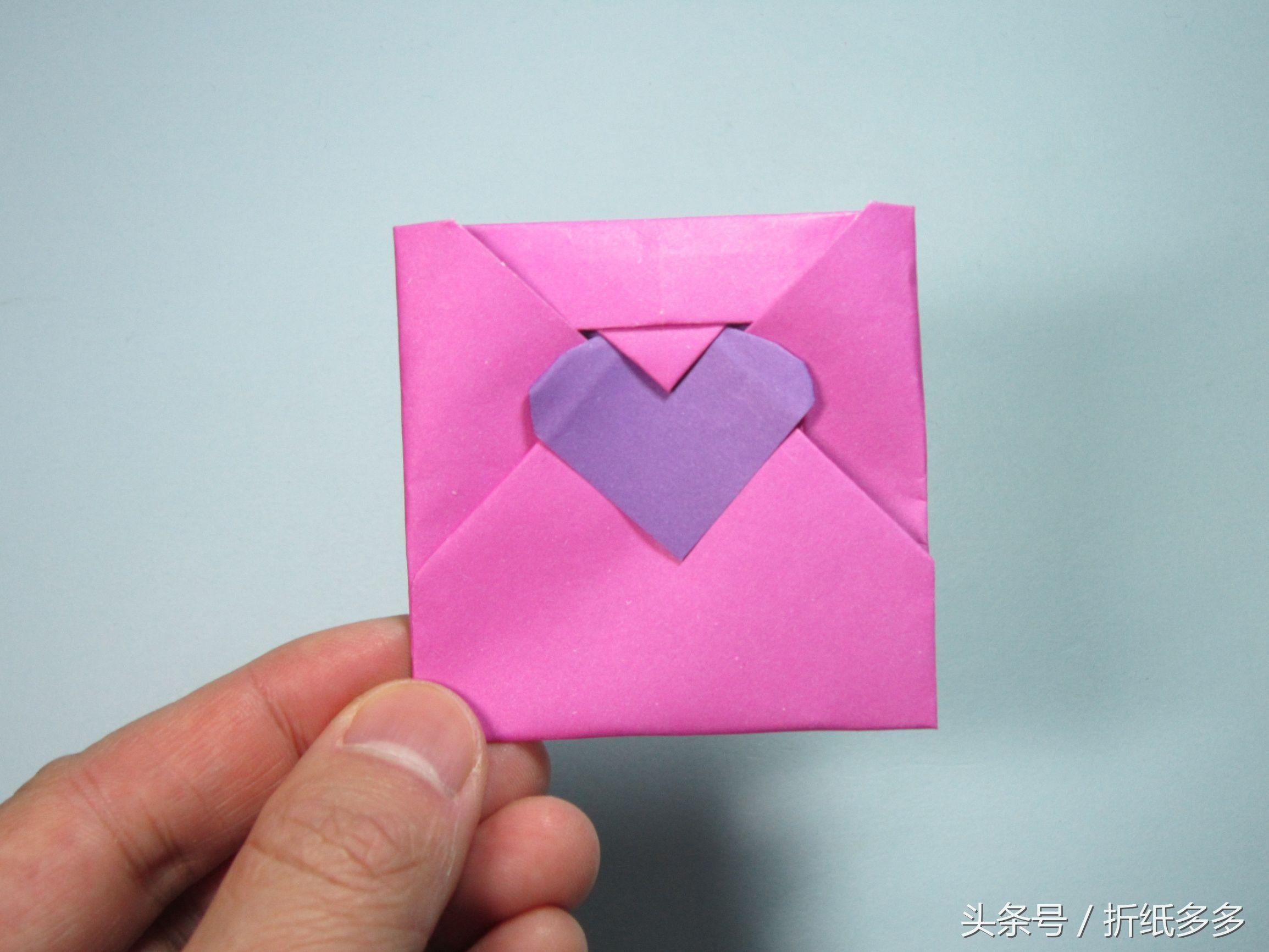简单的手工折纸 爱心信封的折法步骤图解