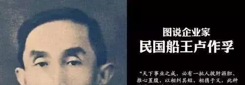 他散尽家财救了140万中国人性命,主席:中国必须牢记的恩人