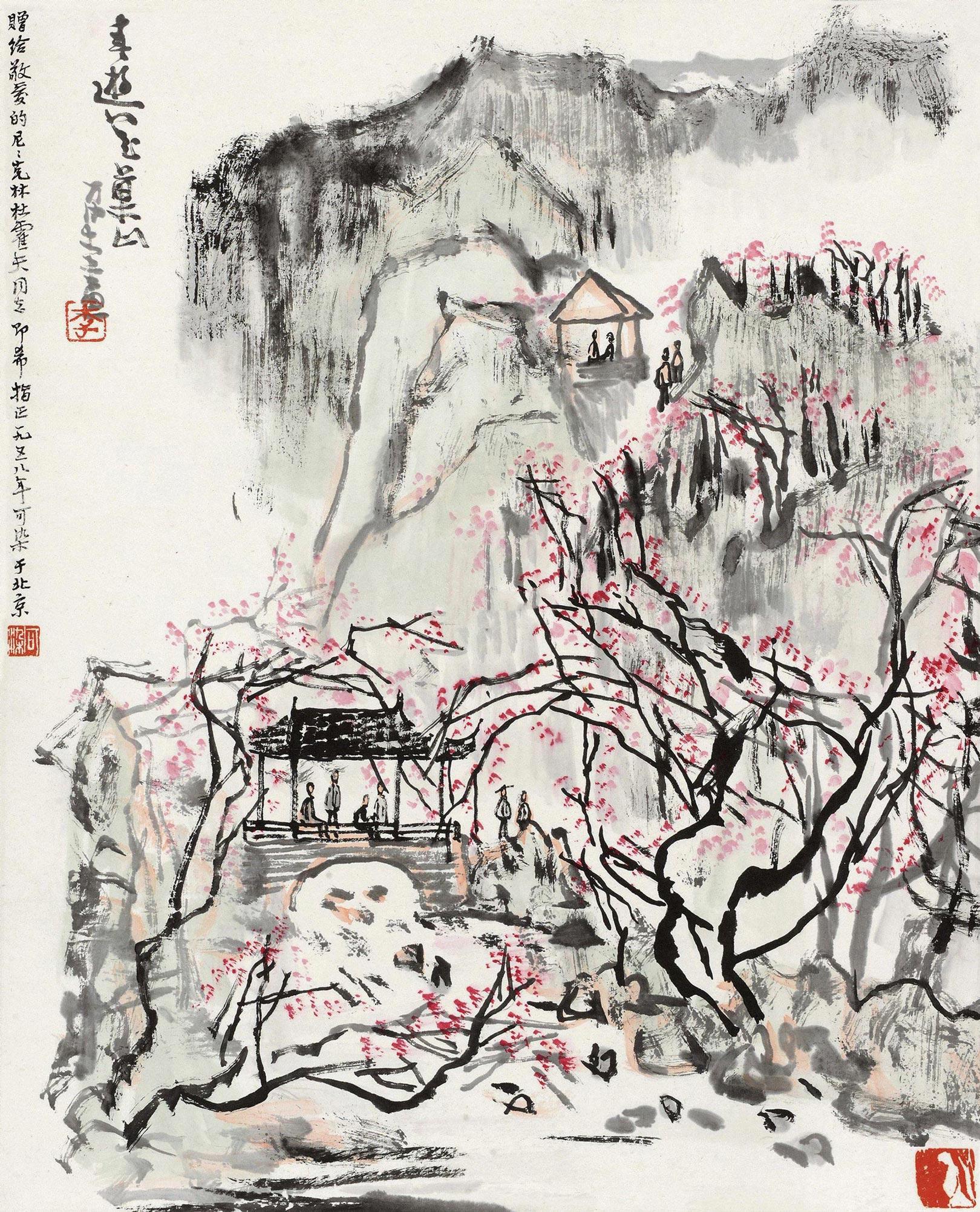 李可染:山水畫創啄意境和意匠的問題