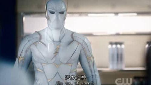《闪电侠》白色闪电出现,自称神速!留给极速者的颜色已经不多了