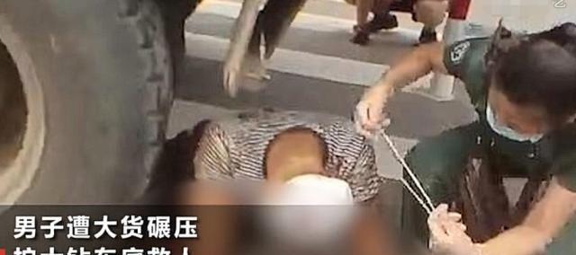 男子遭到20吨货车压住,面临高温,女子不顾危险钻进车内跪地救人