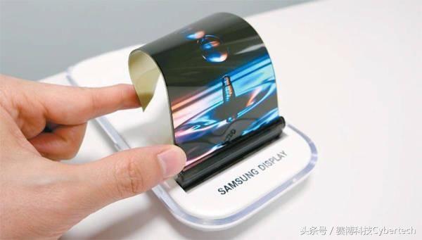 三星明年或发布可折叠屏幕机型Galaxy X,售价