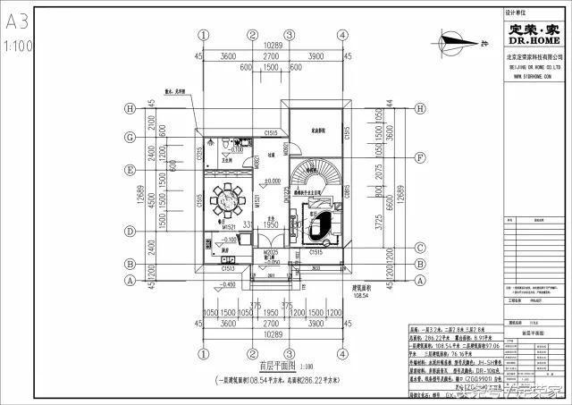 别墅外观效果 项目信息:建筑面积:286.22m 露台:8.91m  一层设计平面图 一层: 面积:108.54m 尺寸:10.28912.689m 设有客厅,厨房,餐厅,卫生间,玄关,家庭影院  二层设计平面图 二层: 面积:97.06m 尺寸:10.28912.689m 设有主卧(含衣帽间),次卧,书房,娱乐室,卫生间  三层设计平面图 三层 面积:76.