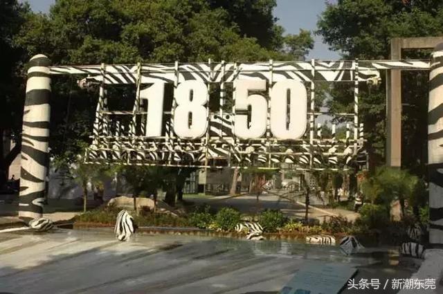 1850创意园-芳村