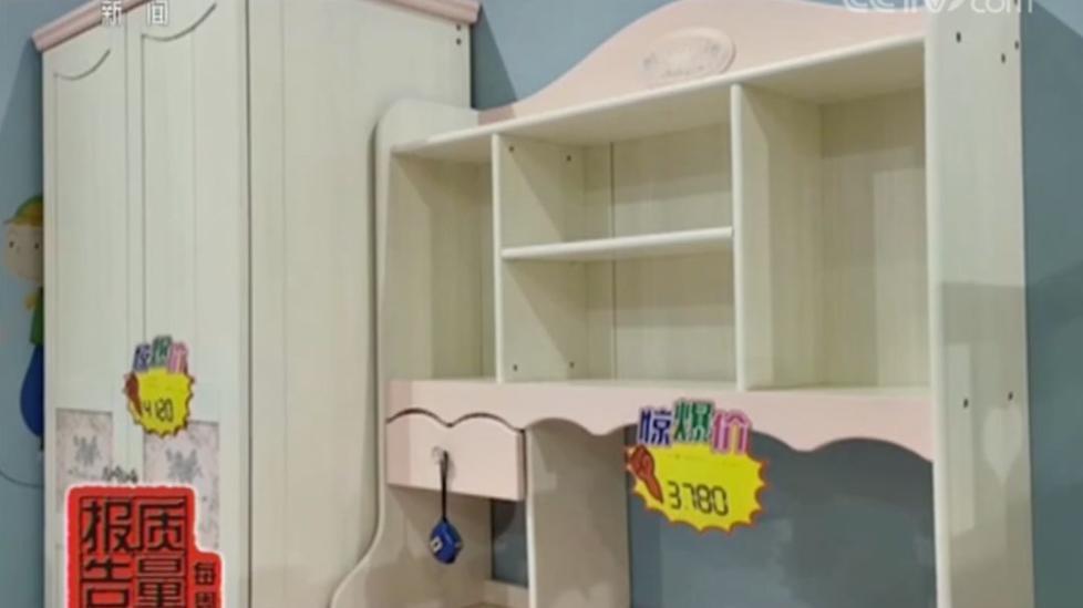 真比质量店差!网络版儿童家具家具图解v质量实体木工堪忧图片