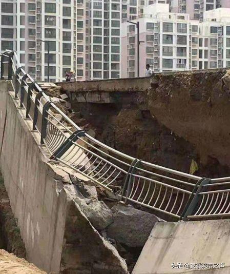 安徽地标性大桥塌陷 突发!