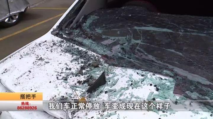 邳州这个小区外墙砖脱落砸坏私家车,迟迟得不到解决!