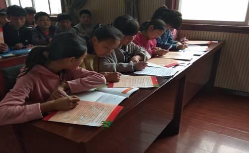 商州区杨斜镇初级中学举办法治进报告校园有初中郴州哪些图片