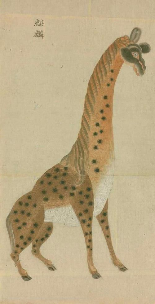 濒临默认动物界的表情灭绝居然是中国古代担当新浪表情包图片