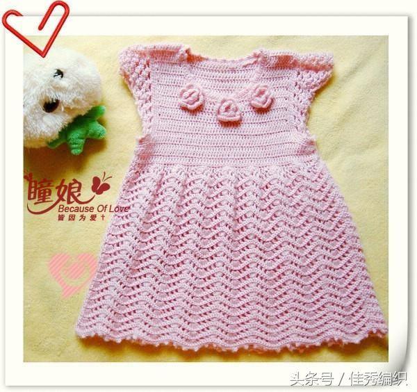 钩针编织教程图解 漂亮小女孩的夏季裙子 儿童钩针裙2