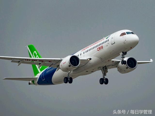 重磅 北京公布c919大飞机国产发动机最新进展