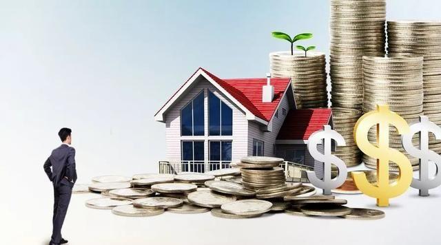 公积金�9a_成都公积金贷款额度4种计算方法,算算你能贷多少!