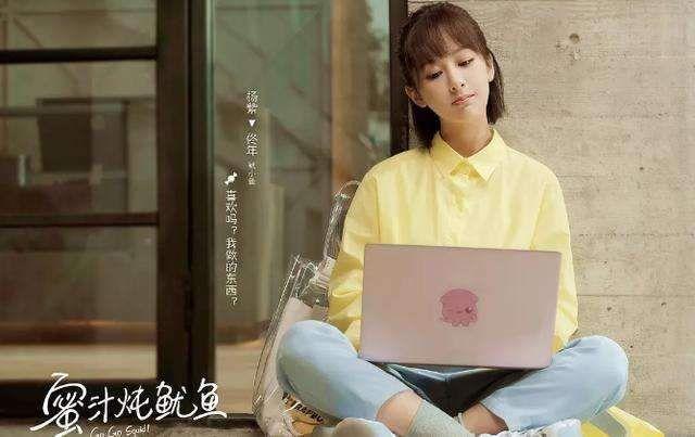 童星转型实力派演员,杨紫:让实力成为运气